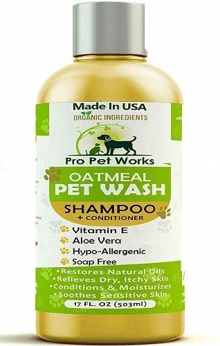 Pro Pet Works